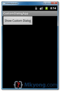 dialog-in-android