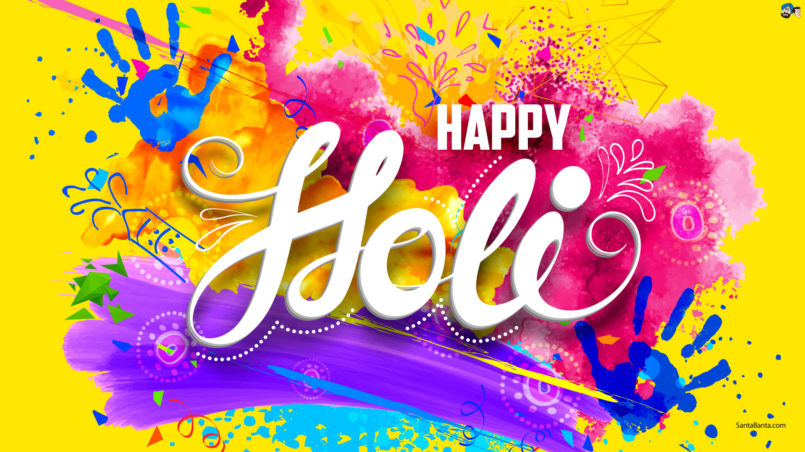 Happy Holi Wishes 2018 | Happy Holi Status 2018 | Happy Holi Wishes 2018 in Hindi