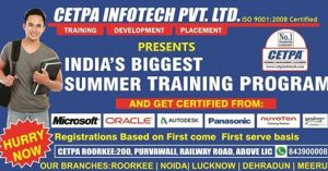 Training in Haldwani | Best Training Institute in Haldwani