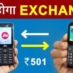 jio phone 1 to jio phone 2 exchange
