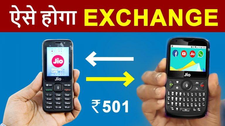 Jio Phone 1 को Jio Phone 2 में कैसे बदलें ? जरूर पढ़ें |