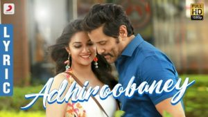 adhiroobaney-top-tamil-song