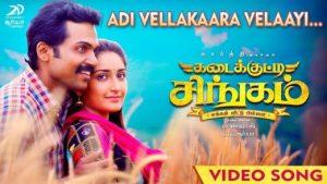 adhivellakaara velaayi top 10 tamil song