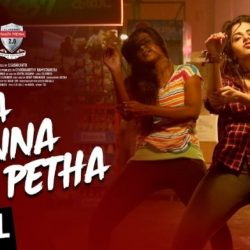 evada unna petha top 10 tamil song