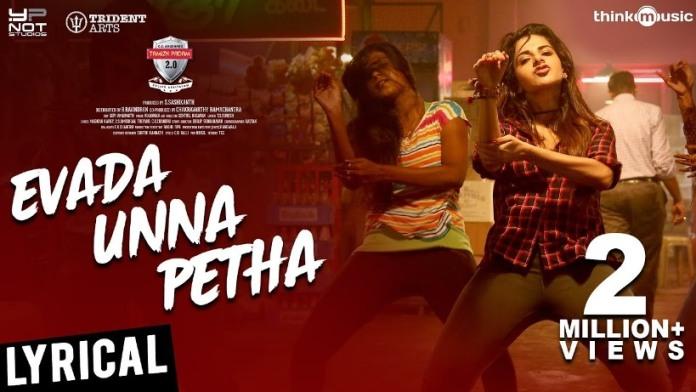 Top 10 Tamil Songs | Best Tamil Songs 2020