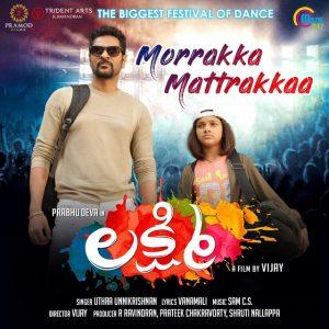morrakka top tamil songs