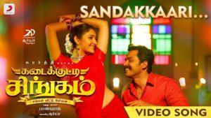 sandakkaari top 10 tamil song