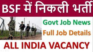 BSF Recruitment 2018, BSF SI Recruitment 2018