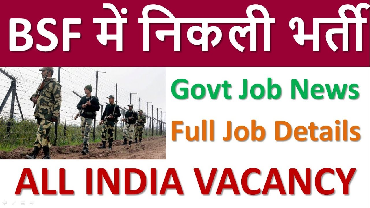 BSF Recruitment 2018, BSF SI Recruitment 2018