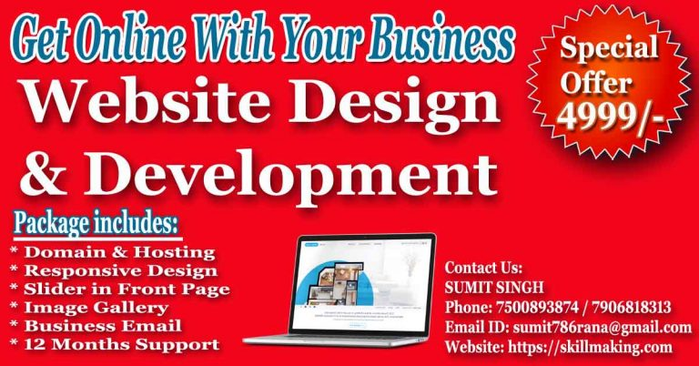 Best and Cheapest Web Design and Development Company in Dehradun and Roorkee